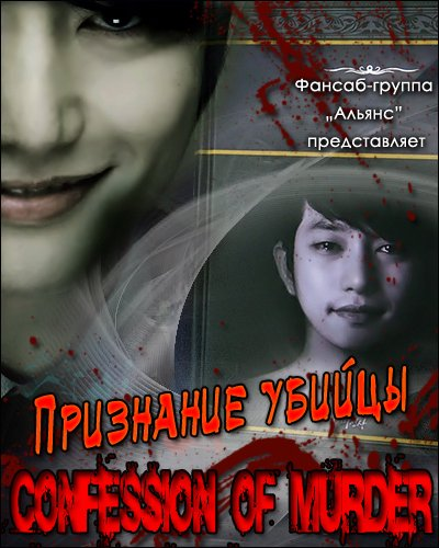 http://online.alliance-fansub.ru/_ld/9/55588488.jpg